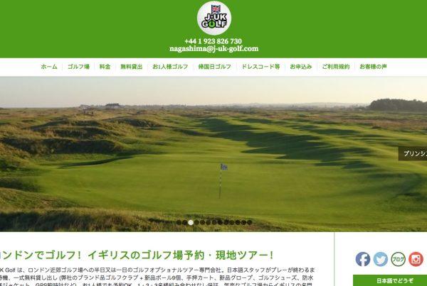 J-UK Golf - Webhubb Web Design Northwood Hills